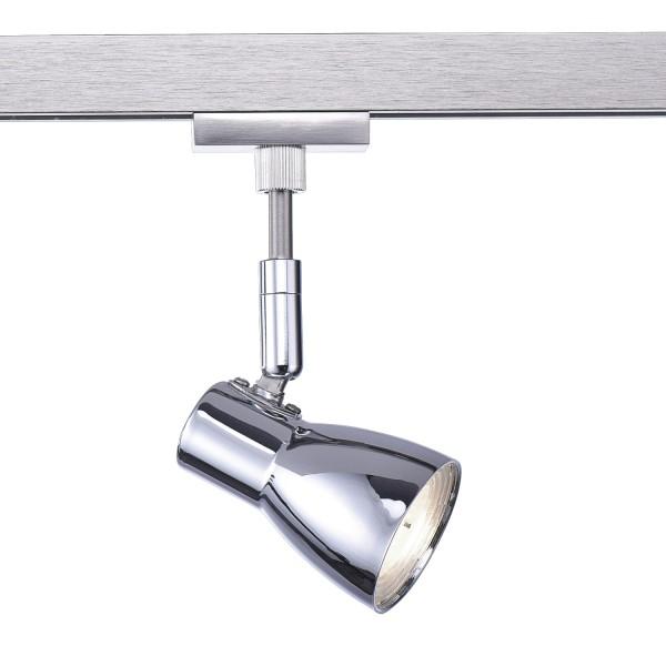 M6 Licht / HV-Track4 70003 Spotkopf 1-flg. HV-LED 3,9W 300lm nickel matt/chrom